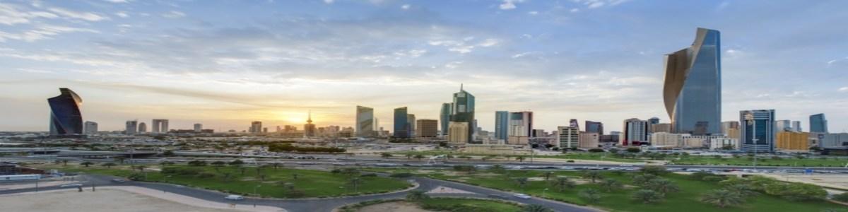 екскурзия Кувейт острови цена