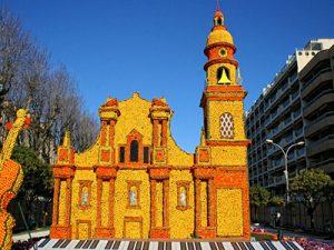 Сгради от лимони