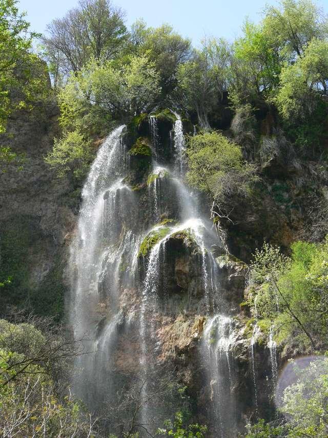 Ореховски водопади