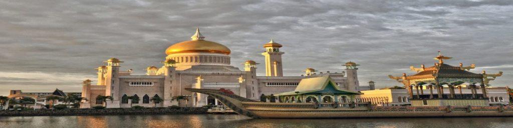 екскурзия Бруней цена