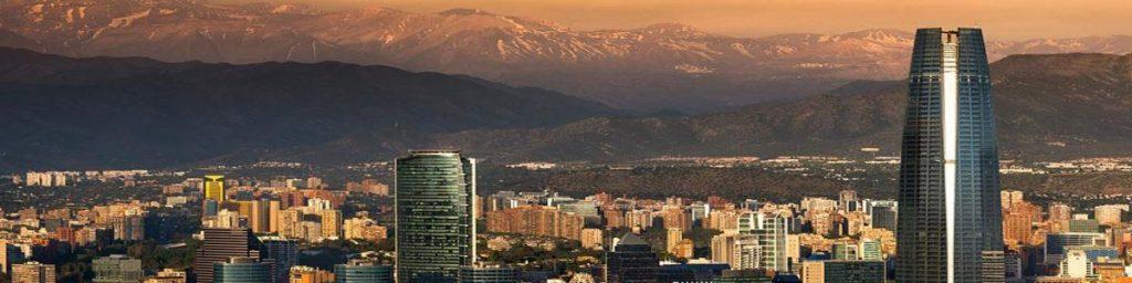 екскурзия Чили цена