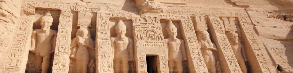 екскурзия Египет острови цена