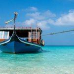 екскурзия Малдиви цена