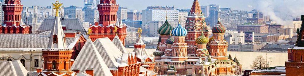екскурзия Русия цена